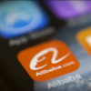 Alibaba Options-   The Wait won't be Long